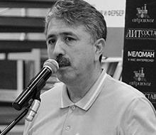 Фархат Тамендаров